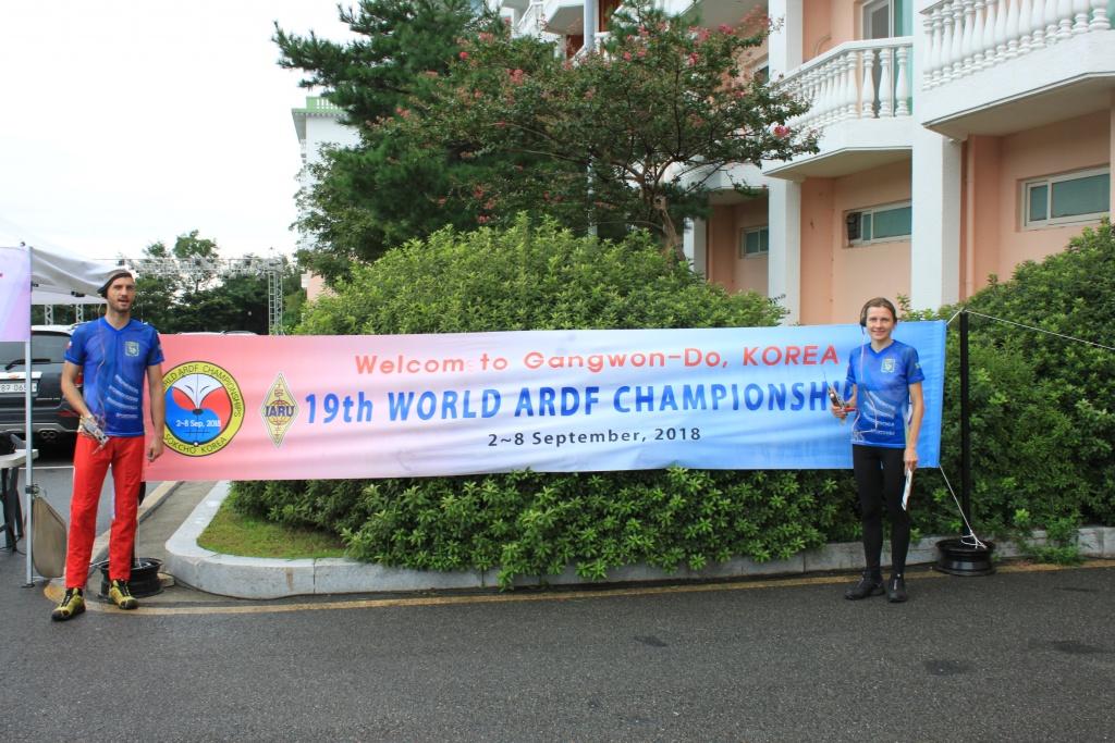 Mistrzostwa Świata – Korea, Sokcho 2018